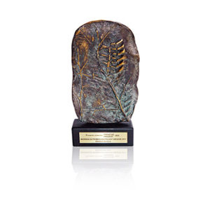 Slovenska nagrada za najboljši promocijski projekt URE, OVE - 2013 / Informa Echo