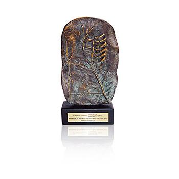 2009 Prva slovenska nagrada za družbeno odgovornost Horus / Informa Echo
