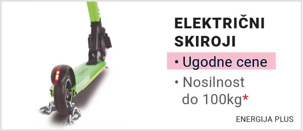 Energija Plus / Skiro